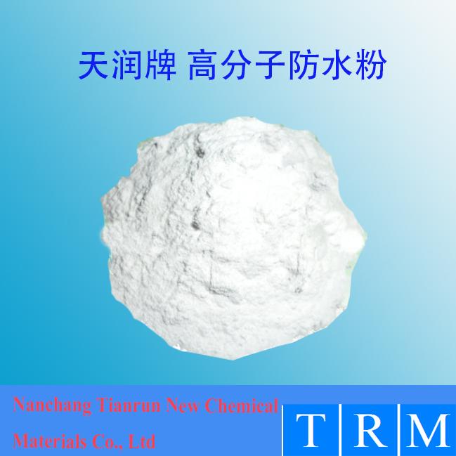 高分子防水粉 T-615