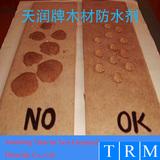 木材防水劑 T-631