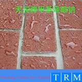 甲基硅酸钠 T-522